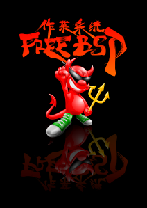freebsd_daemon_by_komradjenrol-d4kixnf